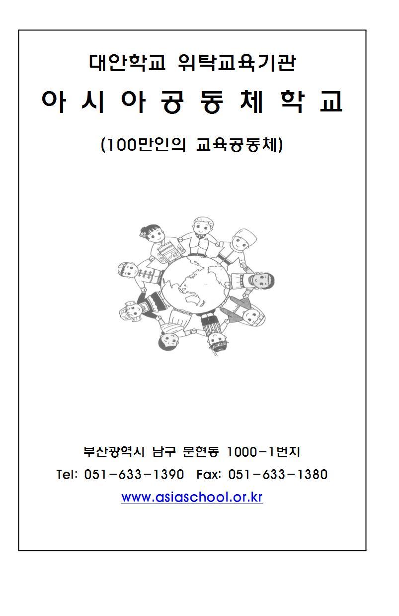 study_plan001.jpg
